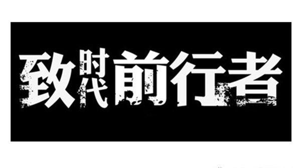 """山西五寨:""""国新能源""""加气站疑撕毁封条 偷逃税收非法经营"""