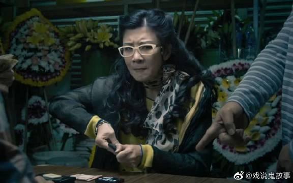丧葬店老板每次打牌都赢,因为她的牌友,每个人头上都会坐着穷鬼!