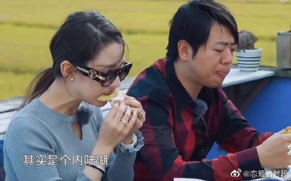 神仙夫妇吃云南美食!啊啊啊我也好想吃啊!