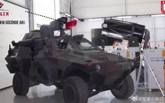 土耳其展示激光战车,20kw激光器在500米外击穿22毫米厚的钢板