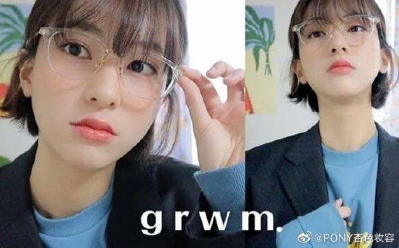 CHAEYOUNG★伪素颜眼镜妆容
