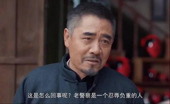 《老酒馆》即将大结局陈怀海六十岁大寿请遍好汉街却不请他这到底