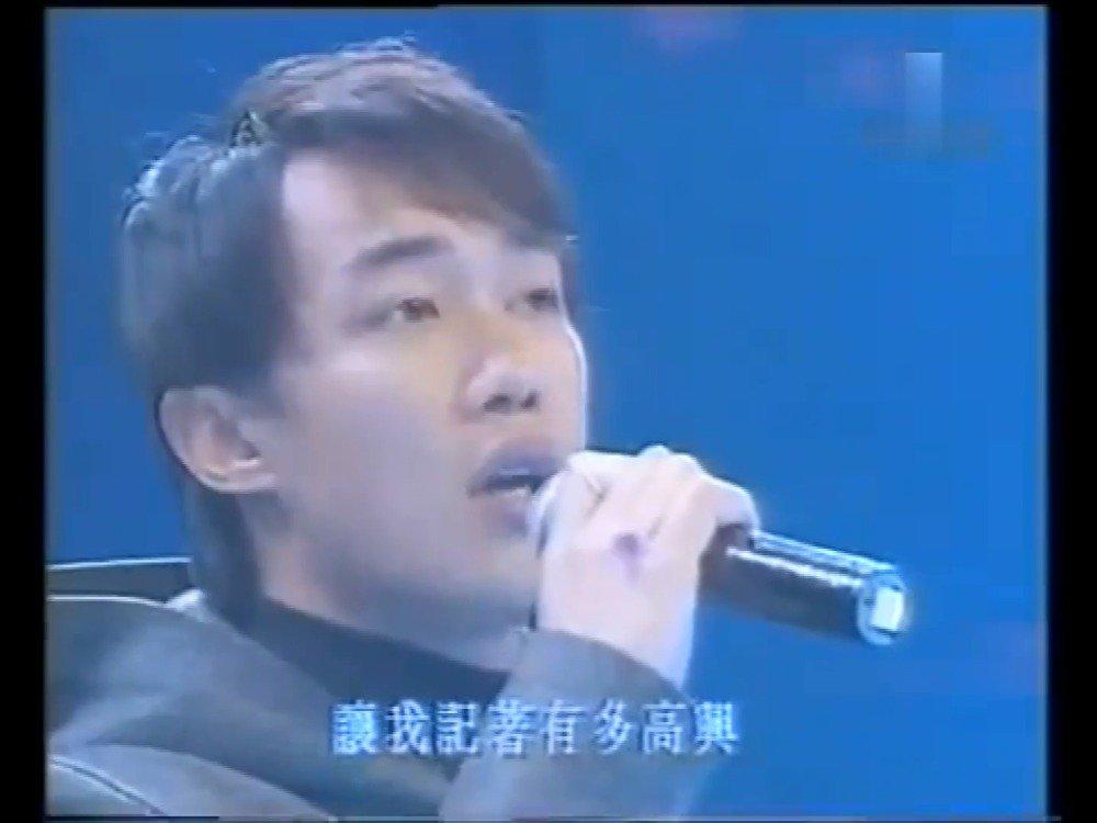 1998叱吒乐坛至尊唱片大奖——陈奕迅《我的快乐时代》