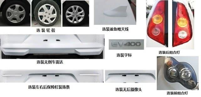 比亚迪F0重获新生,颜值更高,电机45kW比欧拉R1更出色!