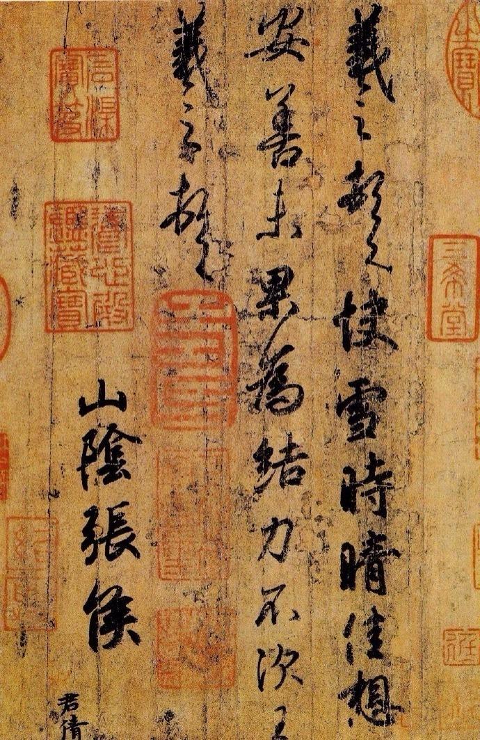 王羲之 书法在日本的影响