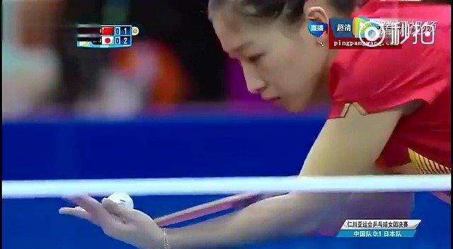 2014年仁川亚运会,刘诗雯vs石川佳纯