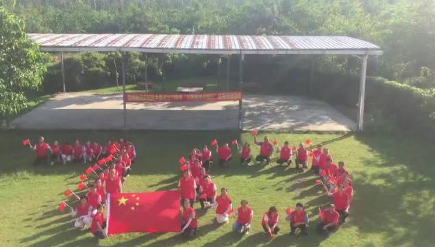 燃!深圳义工拼图向祖国七十华诞献礼:我爱你中国!