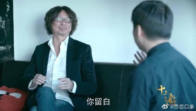 鲁豫拿那么多钱是有原因的?王小川辣评访谈节目