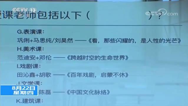 @刘昊然turbo 中央广播电视总台央视综艺频道2019创新节目推介会昨日