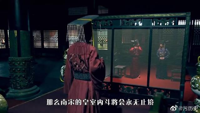 赵匡胤托梦13字遗言,宋高宗醒后精神崩溃,立刻宣布自己退位。
