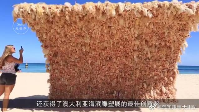 全球最诡异的墙,用4千个芭比娃娃建造,却意外成网红景点!