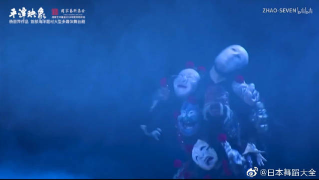 当《攻壳机动队》的傀儡谣,配上妈祖文化舞蹈《平潭映象》。