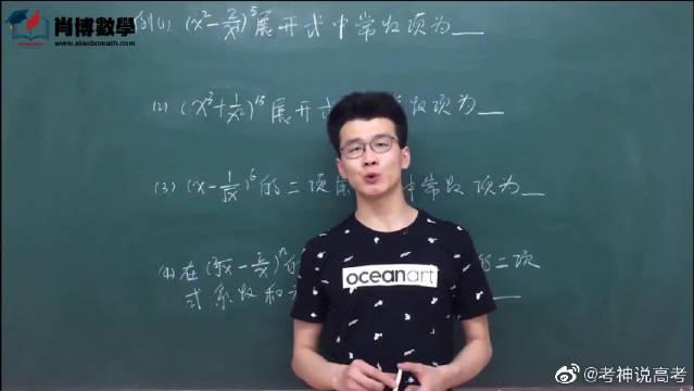 高中数学概率统计知识点:概率统计高考真题技巧汇编