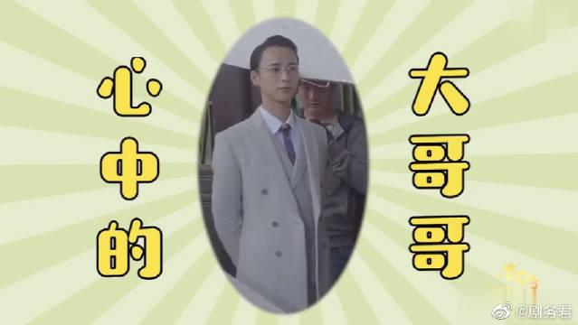 冯俊熙特辑之剧组大龄男演员!哈哈哈哈哈!