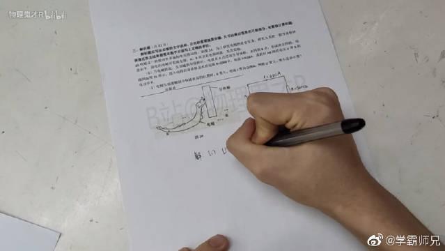 这是一道广州中考物理题目,压轴题,题目编的有些复杂。