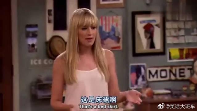 破产姐妹:有了新睡衣的Caroline连说话口气都变了