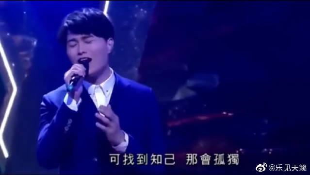 邓紫棋演唱《谁明浪子心》,王杰被她的音色征服,好听极了!