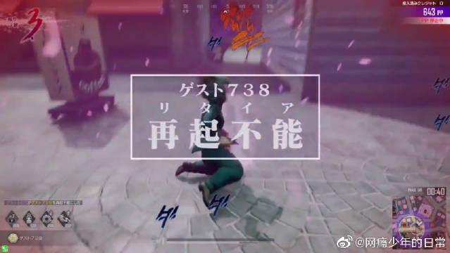 街机游戏《JOJO的奇妙冒险:最后幸存者》第三支预告片!