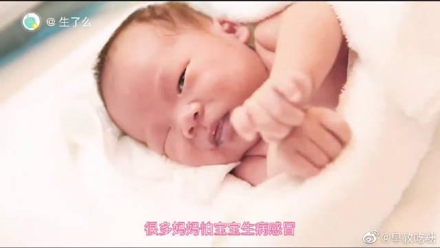 炎热夏季,都说新生儿宝宝不能吹空调,到底能不能吹?
