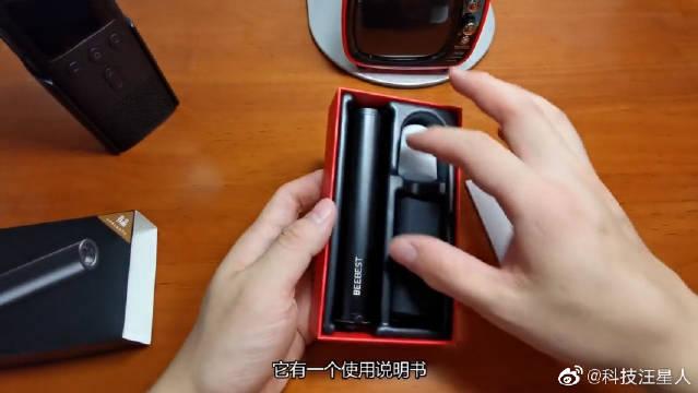 极蜂新款金属手电筒,90克11厘米身材,尾部强磁7级防水
