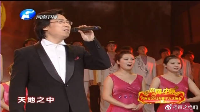 廖昌永演唱《中原担当》,歌声豪迈,情绪饱满!