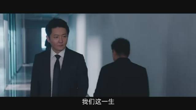 片花曝光,蒋欣、李光洁、郭京飞、刘孜、钱芳主演,8月26日起