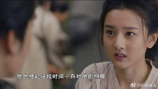 九州缥缈录:小舟双重身份被曝光,辰月见了下跪,刘昊然瞬间傻眼