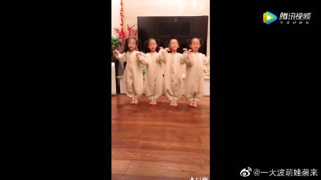 四胞胎手指舞来啦,这妈妈上辈子一定拯救了宇宙!太幸福了!