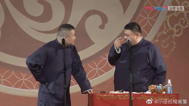 岳云鹏学聋人啥也听不见,孙越狂吼:二大爷,岳云鹏:诶