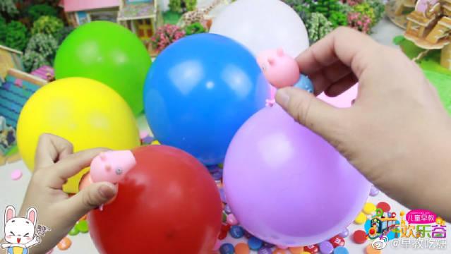 小猪佩奇和乔治的扎爆气球游戏