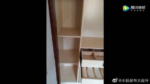 衣柜里这小格子是放内衣的吗?下面是放什么的?你知道吗?