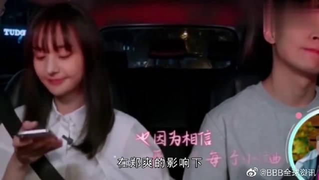 不顾镜头拥吻,看到张恒脖子上印记后,这俩人还真是热恋之中啊!