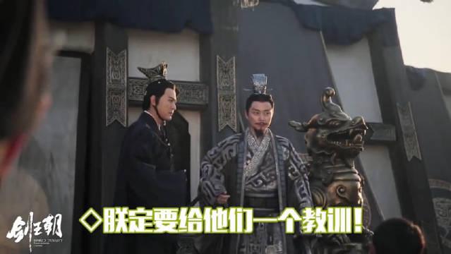"""李现""""戏精""""刘奕君,一个握拳的手势都这么入戏!!!"""
