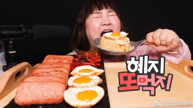 杨慧智真是可爱极了,午餐肉、煎蛋和鸡蛋饭吃的很香啊