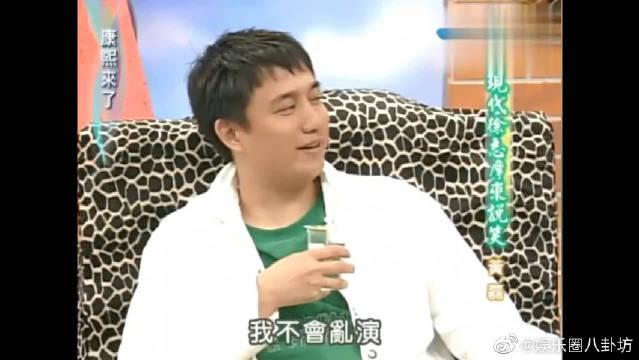 """内地男明星系列,黄磊是我见过最""""霸气""""的嘉宾了"""