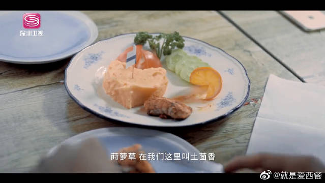 解锁土豆新做法,看芬兰老爷爷是怎么讲土豆变为西餐