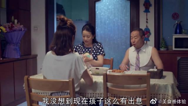 中年大叔上家里吃饭,把外套一脱,王晓晨被逗笑了!