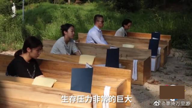 """韩国兴起""""生前葬礼"""",寿衣遗照遗书一个不落"""