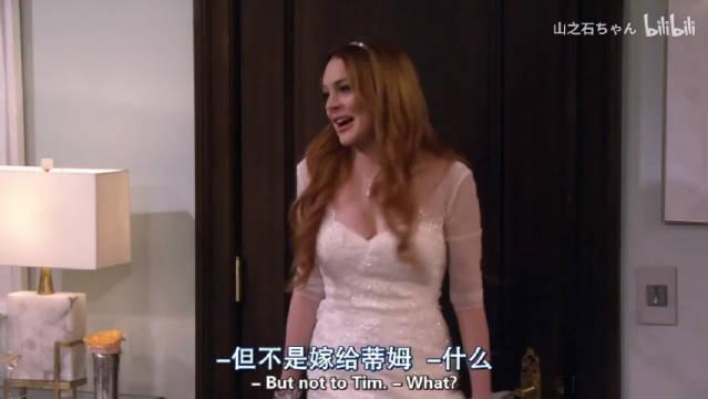 《破产姐妹》Max:我要做你最美的新娘这个婚纱好好看啊