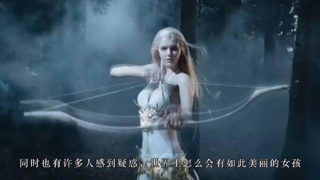 16岁女孩成模特界的女神,扮演游戏广告的精灵走红,犹如仙女下凡