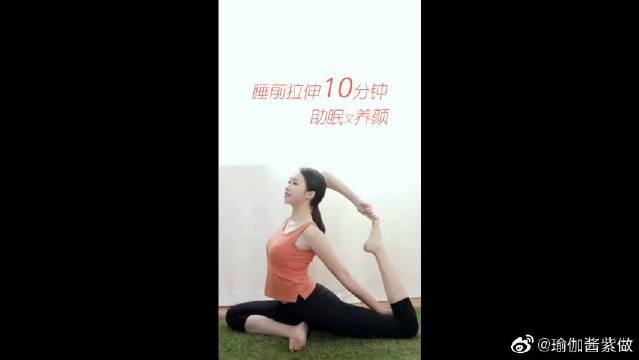 睡前瑜伽10分钟,练这五个瑜伽体式,帮你助眠又养颜!