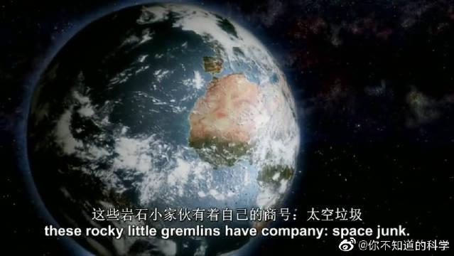 宇航员的噩梦,无论哪种情况,都是死亡威胁,这些威胁有它们的名字