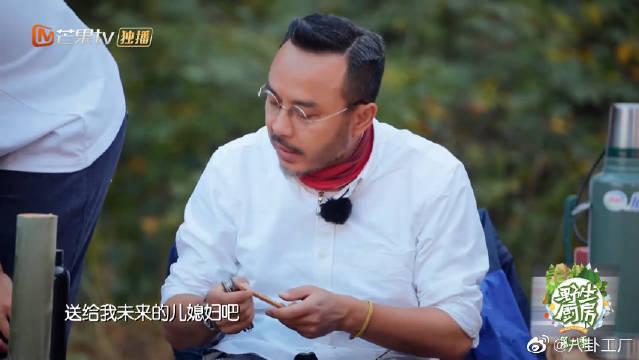 """汪苏泷爆料择偶标准,汪涵给""""儿媳妇""""做礼物?"""