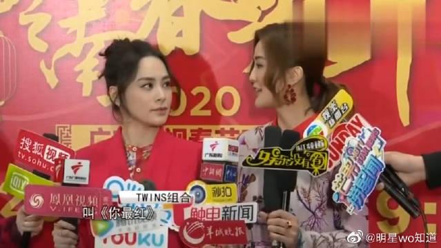 跨年春晚剧透来了,郭天王Twins齐聚一堂,期待广东卫视春晚