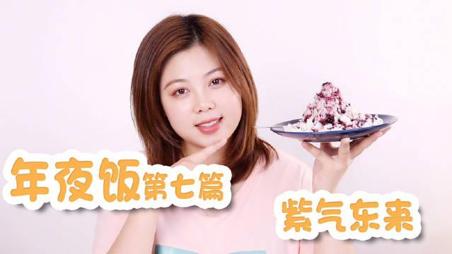 第7篇!这道菜可以算是甜品类的,蓝莓酱酸酸甜甜