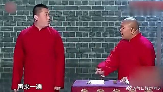 张鹤伦简直就是奇才啊!一首外国歌硬是唱出了中国味!