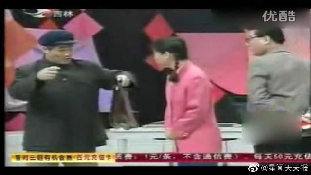 """赵本山1995年《牛大叔""""提干""""》,满满的回忆啊!"""