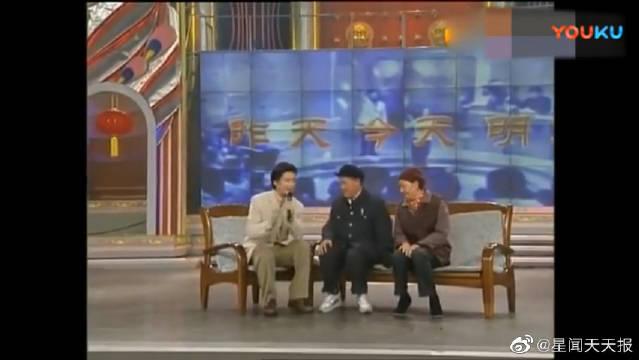 赵本山、宋丹丹爆笑小品《昨天今天明天》,太经典了!