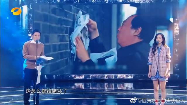 贾乃亮、韩雪合作配音《都挺好》,真的被这一对感动了