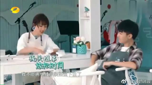王俊凯杨紫太累了,小凯想做珍珠奶茶体力耗尽,心疼梳头姐弟!